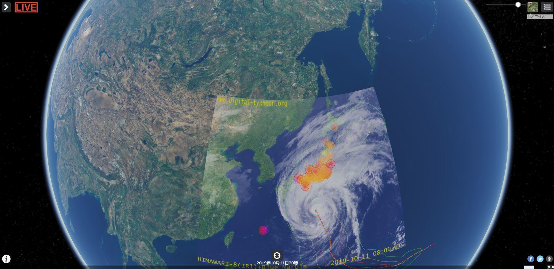 台風19号 進路.JPG